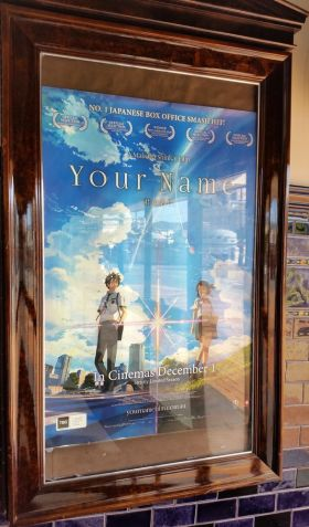 yourname_sm